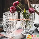 意玻璃花瓶透明輕奢擺件歐式水養插花鮮花瓶餐桌客廳裝飾品【樂淘淘】