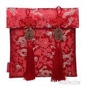 結婚創意布藝紅包袋通用利是封刺繡錦緞禮金包彩禮入1-40萬【解憂雜貨鋪】