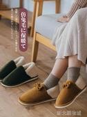 日式可愛包跟棉拖鞋冬家居室內男保暖防滑軟底燈芯絨月子鞋女產后 新北購物城