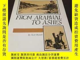 二手書博民逛書店From罕見Arabwal to ashes: A brief