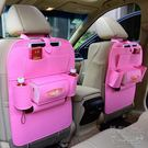 汽車用品超市車載置物多功能座椅背收納箱掛袋紙巾盒 YX2240『美鞋公社』