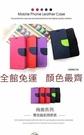 【愛瘋潮】華碩 ASUS ZenPad 8.0 Z380KL  書本側翻可站立皮套 保護殼 保護套 軟殼