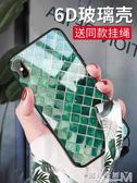 蘋果x手機殼女iphone XS Max新款iphonex潮牌玻璃Xr硅膠邊8plus全包防摔xsmax  遇見生活