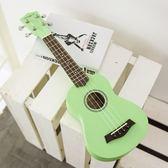 尤克里里21寸23寸彩琴小孩學生初學者小吉他素面系WY 【全館好康八五折】