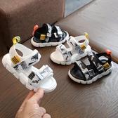 兒童寶寶鞋子男童鞋涼鞋夏季新款1-5歲一歲半小童4女寶鞋3沙灘鞋 居享優品