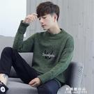 秋冬季半高領毛衣男士韓版潮流青少年男生加厚款寬鬆針織衫毛線衣【果果新品】