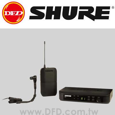美國 舒爾 SHURE BLX14/BETA98HC 樂器無線系統 公司貨