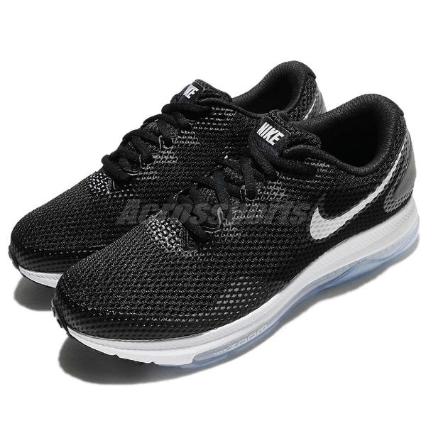 【五折特賣】Nike 慢跑鞋 Wmns Zoom All Out Low 2 二代 黑 白 全氣墊 女鞋 運動鞋【PUMP306】 AJ0036-003