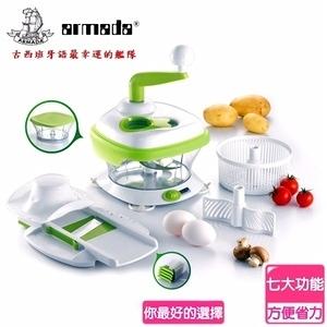 【armada 】阿曼達超會磨料理機(7種功能)