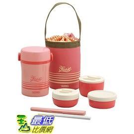 [東京直購] THERMOS 膳魔師 JBC-801 NVY 粉紅色 保溫便當組 兒童保溫飯盒