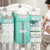 嬰兒床掛袋床收納袋