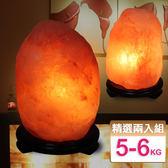 【鹽夢工場】玫瑰鹽燈兩入組(玫瑰5-6kg X2)