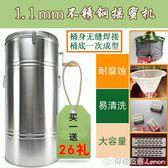 不銹鋼搖蜜機 不銹鋼加厚1.1搖蜜機蜂蜜分離機打糖機蜜桶甩蜜機巢礎蜂蜜瓶蜂箱 igo檸檬衣捨