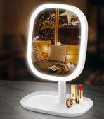 化妝鏡臺式LED帶燈宿舍桌面梳妝鏡女網紅便攜隨身補光美妝小鏡子YXS 潮流前線