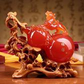 招財葫蘆貔貅擺件 客廳辦公室開業小禮品 酒櫃裝飾品創意工藝擺設 雙11大促