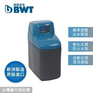 BWT全屋式節能軟水設備 AD-15