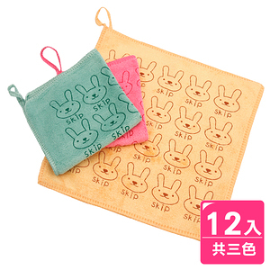 【AXIS 艾克思】可掛式超細纖維磨毛印花小兔擦拭巾/抹布 12入組不可挑色