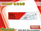SHARP 全新轉寫帶(兩支入) 適用 FO-P600/P600n/P610/P400/P200/P100/P115/P255 5CR/6CR