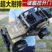 超大遙控越野車充電可開門悍馬遙控汽車兒童玩具男孩玩具賽車模型igo 美芭