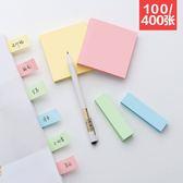 【TT】可撕便簽本便攜筆記本文具 學生便利貼留言便條小本子便貼紙