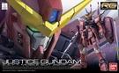 鋼彈模型 RG 1/144 09 正義鋼彈 ZGMF-X09A 【鯊玩具】