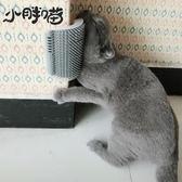 貓咪蹭癢器墻角蹭毛器貓咪按摩器貓蹭癢器神器貓咪撓癢器玩具用品【六月爆賣好康低價購】