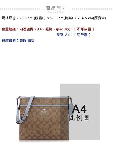 COACH 經典 PVC / 小款 / 斜背包_卡其藍 29210-NOQ 【亞新國際精品】