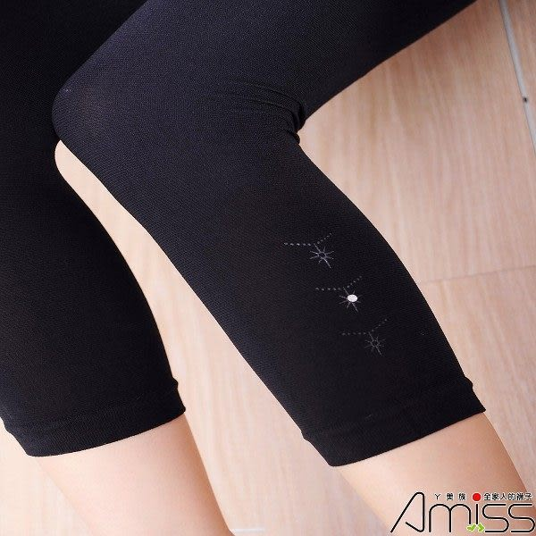 Amiss-襪子團購網♥【A720-17】七分蕾絲內搭-植絨項鍊(水鑽款)
