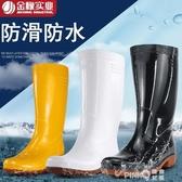 金橡牌夏季雨鞋男防水中高筒水鞋工作雨靴防滑耐磨廚房膠套鞋水靴 (pinkQ 時尚女裝)
