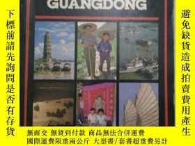 二手書博民逛書店Guilin,罕見Canton, GuangdongY19725