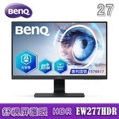 BenQ 明基 EW277HDR 27型 HDR 顯示器 / 8bit VA面板 / 廣色域 / 低藍光不閃屏