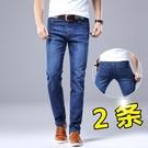 2021夏季薄款長褲子男士牛仔褲男直筒寬鬆彈力潮牌休閒褲韓版修身 露露日記