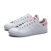 ADIDAS 休閒鞋 STAN SMITH 白 粉紅花尾 皮革 基本 女 (布魯克林) FV7405