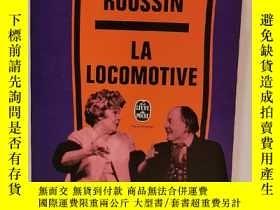二手書博民逛書店Andre罕見Roussin : La locomotive (
