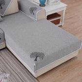 純色棉麻沙發墊夏季布藝坐墊四季通用簡約現代沙發巾套罩全蓋  青木鋪子