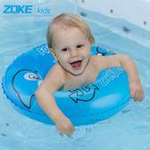 游泳圈 洲克兒童泳圈 嬰兒游泳圈寶寶充氣學游泳救生圈 zoke加厚浮圈 酷動3c