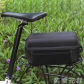代駕電動車摺疊自行車后座包尾包山地車后貨架包硬殼包騎行馱包箱WD 至簡元素
