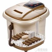 200V全自動電動家用洗腳盆足療機按摩深桶足浴器   草莓妞妞