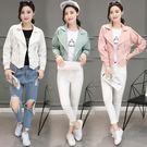 新款韓版學生棒球服女裝百搭修身長袖短款開衫夾克小外套【台秋節快樂】