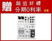 【預購】YAMAHA AG06 6軌USB多功能混音器 另贈好禮 / 來電分期0利率【AG-06】
