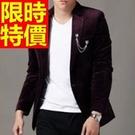 西裝外套質感夜店-細緻紳士風收腰俐落男西服(單件外套)4色59t6【巴黎精品】