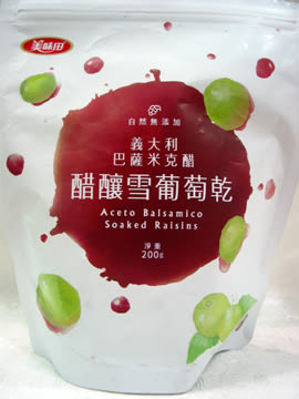 美味田~義大利巴薩米克醋葡萄乾(無籽)200公克/包 ~特惠中~