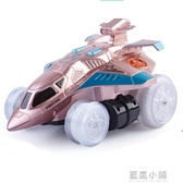 遙控車越野車充電無線遙控汽車極速漂移特技車翻斗車兒童玩具男孩qm 藍嵐