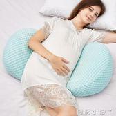 托腹枕孕婦枕頭護腰側睡臥枕U型枕懷孕期多功能托腹抱枕母嬰兒用品 NMS蘿莉小腳ㄚ
