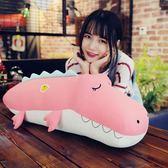 可愛萌軟體鱷魚抱枕毛絨玩具恐龍少女心公仔睡覺布娃娃女孩玩偶·蒂小屋服飾 IGO