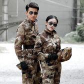 除舊迎新 戶外叢林迷彩服套裝男女特種兵作戰服耐磨