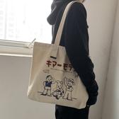 側背包 女兒國國王的店 大包日系時尚卡通帆布包女原宿ulzzang側背購物袋 曼慕衣櫃