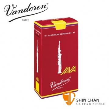 Vandoren 竹片 JAVA 紅盒 高音薩克斯風 2號 2 竹片(10片/盒)Soprano Sax【型號:SR302R】