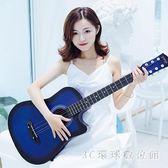 41寸初學者吉他民謠古典木練習男女學生樂器原木黑色單板PH1319【3C環球位數館】