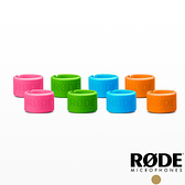 【RODE】XLR-ID 彩色線材標籤 識別環(四組)│適Caster Pro